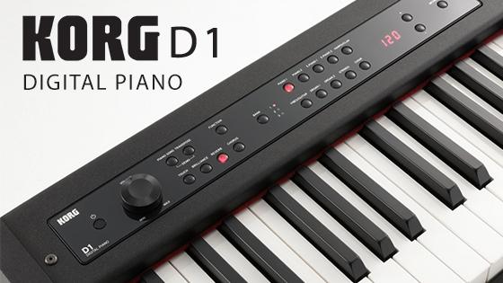 Новинка! Korg D1 –  цифровое пианино для сцены и дома