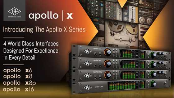 Новые  Universal Audio Apollo X уже в пути!