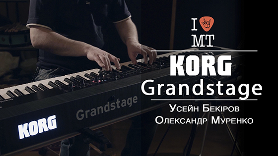 Видеообзор Korg Grandstage