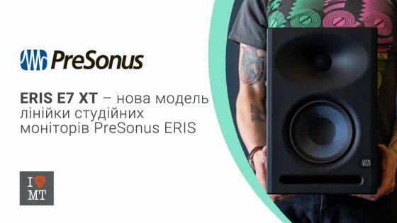 Presonus пополняет линейку студийных мониторов ERI..