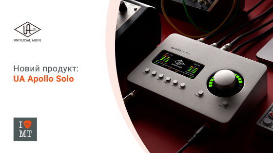 Новый продукт: UA Apollo Solo..