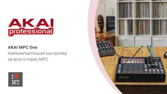Найкомпактніший контролер за всю історію MPC..