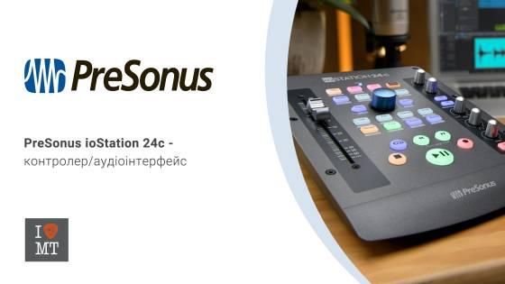 PreSonus ioStation 24c - контролер/аудіоінтерфейс..