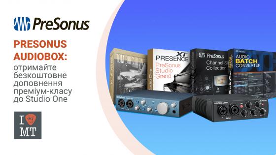 PreSonus AudioBox: получите бесплатное дополнение премиум-класса к Studio One