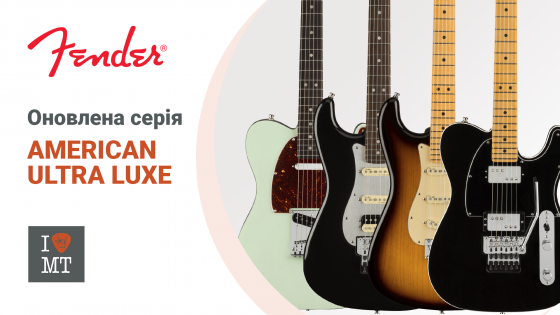 Обновленная серия гитар American Ultra Luxe от Fen..