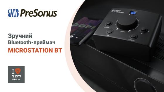 Новинка: Bluetooth-приемник MicroStation BT от Pre..