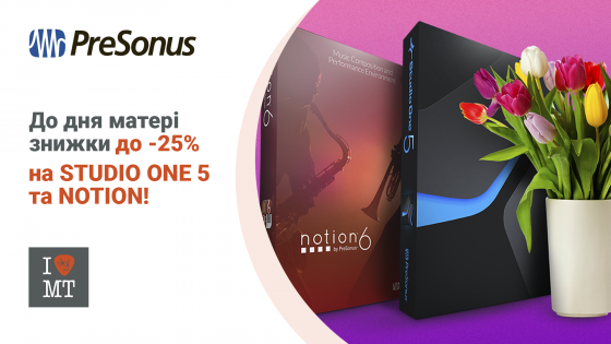 Праздничное предложение на Studio One 5 и Notion от PreSonus