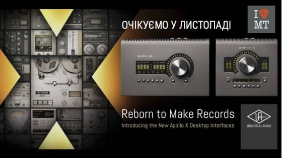 Universal Audio представили новые аудиоинтерфейсы UA Apollo Twin X и Apollo x4