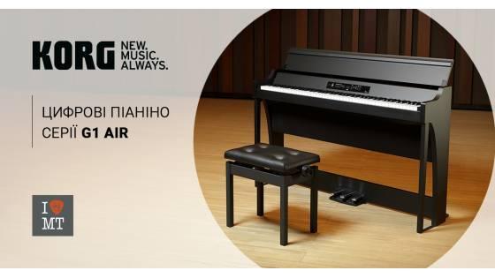 KORG G1 AIR – цифровое пианино с компактным элеган..