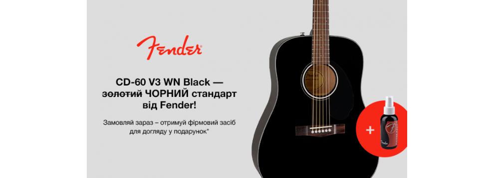 CD-60 V3 WN Black – золотий чорний стандарт від Fender!