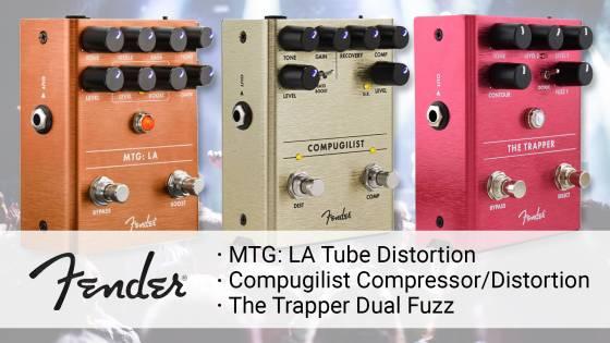 Новый видеообзор: Fender Pedal: MTG: LA Tube Disto..
