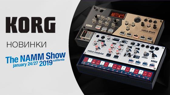 KORG-info: Новые продукты Korg на выставке NAMM 2019