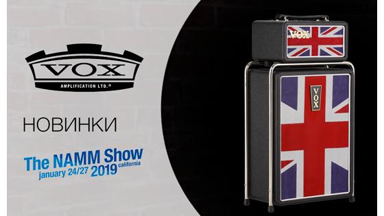 VOX-info: Новые продукты VOX на NAMM Show 2019