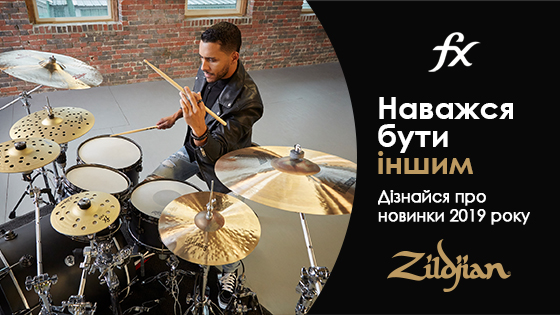 Новинки Zildjian 2019