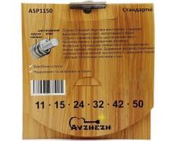 AVZHEZH ASP1150 Струны для акустических гитар