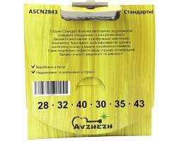 AVZHEZH ASCN2843 Струны для классических гитар
