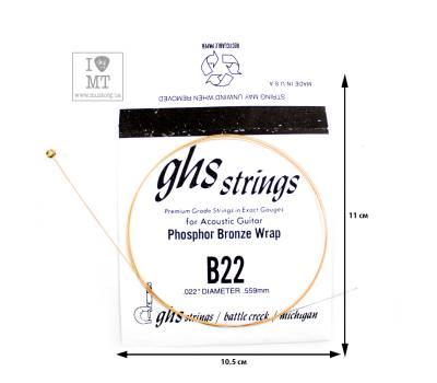 Купить GHS STRINGS B22 Струна для акустической гитары онлайн