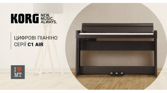 KORG C1 Air – цифровое пианино для вашего дома..