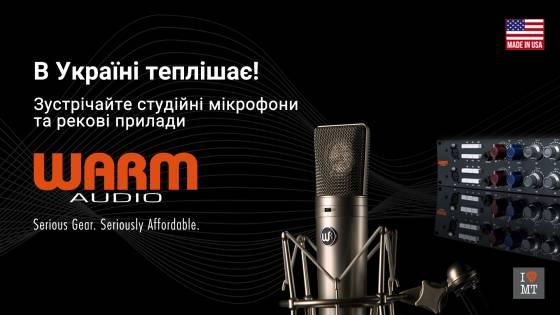 В Украине теплеет! Встречайте новый бренд – Warm A..