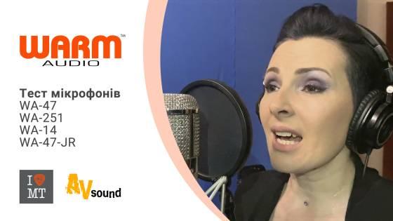 Новый видеообзор: Тест микрофонов Warm Audio...