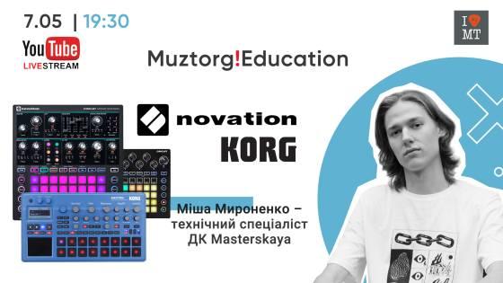 Muztorg Education Stream | грувбокси Novation &am..