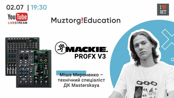Muztorg Education Live Stream | Mackie ProFX V3 | ..