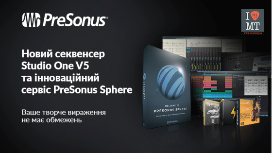 Новий секвенсер Studio One 5 та інноваційний серві..