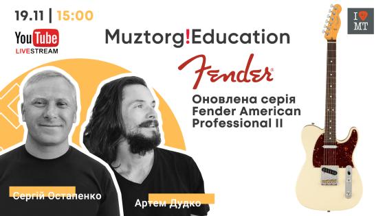 Muztorg Education Live Stream. Fender American Professional II