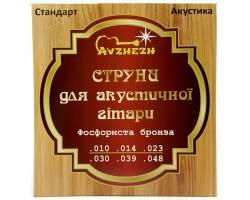AVZHEZH ASP1048 Струны для акустических гитар