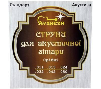 Купить AVZHEZH ASS1150 Струны для акустических гитар онлайн