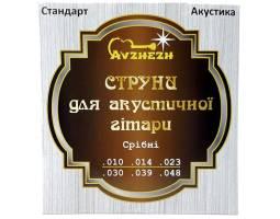 AVZHEZH ASS1048 Струны для акустических гитар
