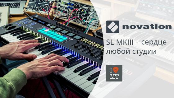 Обновленный контроллер Novation SL MKIII